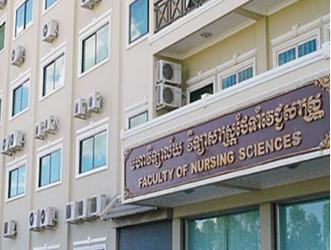 国際医療大学(IU)